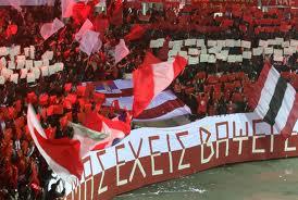 Euroliga: Czas na finał! CSKA czy Olympiakos?