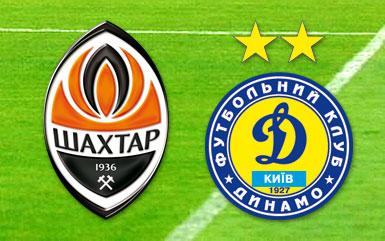 Ukraina: Finał Pucharu Ukrainy – Shachtar czy Dynamo Kijów?